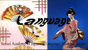 A brief introduction to the Japanese language  Japanese
